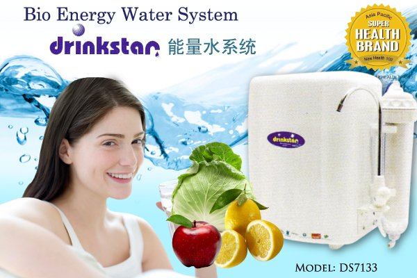 Drinkstar Enterprise