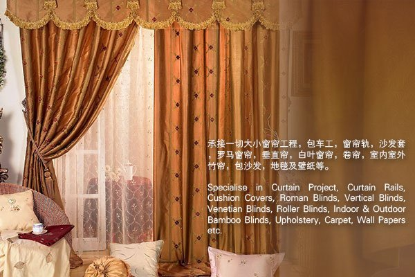 Middle Curtains Design Furnishing In Johor Malaysia