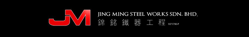 Jing Ming Metal Works