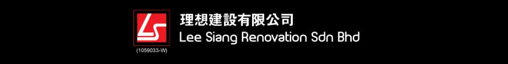 LEE SIANG RENOVATION