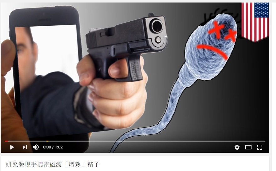 手机辐射烤熟精子