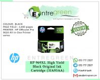 HP 969XL BLACK (3JA85AA)
