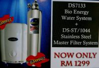 Promotion Package - DS 1044 ST Stainless Steel Master Filter & DS 7133 Bio Energy Water System