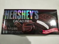 LOTTE HERSHEY'S CACAO PIE