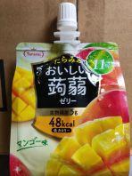 TARAMI OISHI KONJAK JELLY MONGO 150G BC4955129019760