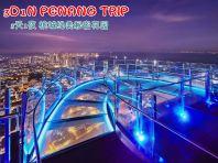 3D1N PENANG TRIP