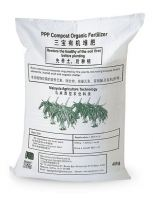 PPP Organic Fertilizer