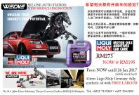Liqui Moly Year End Promotion