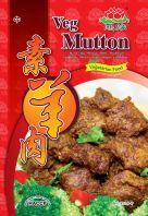 V.Mutton 素羊肉