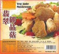 V.Jade Mushroom 翡翠御品菇