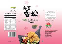 Seaweed Meat Floss 海苔香松(新罐裝)