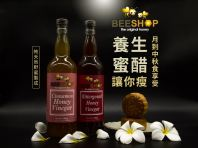 HONEY VINEGAR 950g