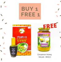 BUY Propolis(30ml) FREE Cinnamon Wild Honey (491g)