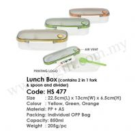 Lunch Box (contains 2 in 1) fork & spoon and divider) HS 477