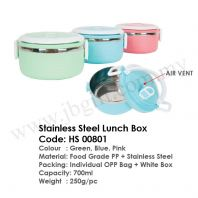 Stainless Steel Lunch Box HS 00801