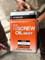 HITACHI HISCREW OIL NEXT