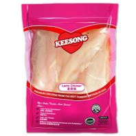 Non Antibiotic Chicken Breast Boneless and Skinless 500g
