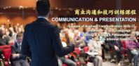 Business English Communication Training