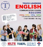 Touch English Centre | JB��ɽѧϰӢ������