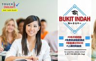 [���] ����Ӣ��Ự�� - ��ɽ Bukit Indah | JB English Conversation Course