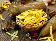 Tapioca Sticks 木薯条 (咸)