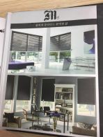 Korban Blinds For Malaysia/Singapore