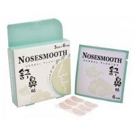 舒鼻贴 Nosesmooth Herbal Plaster 3pcs/box