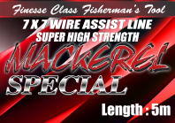 MACKEREL SPECIAL WIRE ASSIST LINE