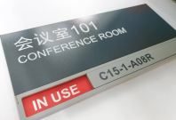 Acrylic Door Slot Plate - Conference Room