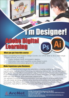 I'm Designer (Adobe Photoshop & illustrator) 1