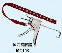 MT110