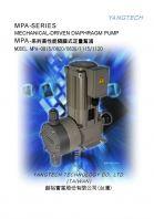 Yangtech Metering Pump