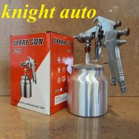 Paint Spray Gun F75 ID32693