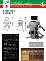 ita&isaki-zf-dc-6900