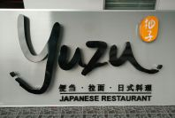 3D Box Up Lettering are suitable for seefood Restoran or pub n Bisto especially  (Japanese Restaurant Signage )