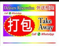 banner design for Take Away food