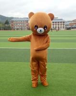 Rilakkuma Mascot