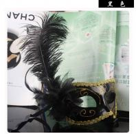 Long feather flower mask - 2014 0405