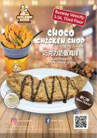 CHOCO CHICKEN CHOP