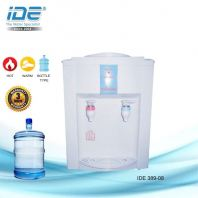 Yamada 389-08 Water Dispenser (Hot&Warm)