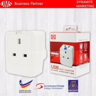 UMS MA213-USB MULIT ADAPTOR SURGE PROTECTION