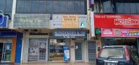 NURSAADAH & CO Aluminium Box Up Signboard