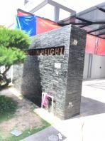 9 AUSTIN HEIGHT Aluminium Box Up Signage
