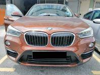 BMW X1 REPLACE DOOR HANDLE