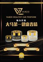 Vanzo Air freshener