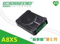 Crossfire A8XS All In One Series DSP With Amplifier & Active Subwoofer & HiRes Player Build In