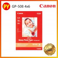 Canon Glossy Photo Paper GP-508 (4 x 6 - 210/gm) 100s x 1 pack