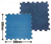 V-Interlock Mat