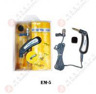 MINI TIE CLIP CONDENSER MICROPHONE YOGA EM-5