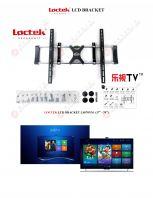 LOCTEK LCD BRACKET LS070NN1